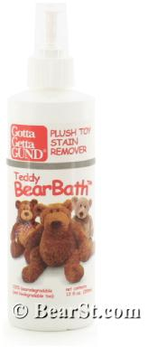 Gund Teddy BearBath
