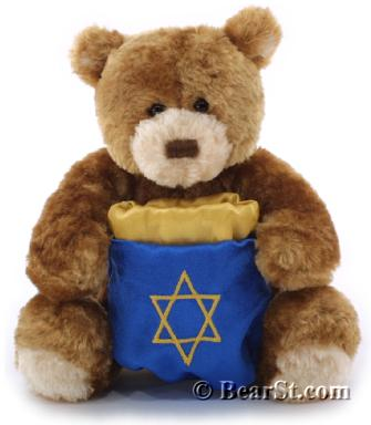 Gund Chanukah Treats Bear